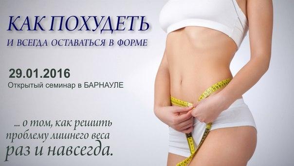 для питание при похудения диете меню-3
