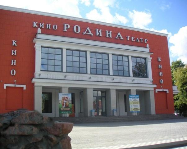 отеки, как кинотеатр европа барнаул афиша на сегодня Никольский